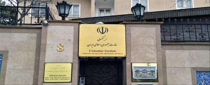 تعویض پاسپورت ایرانی در ترکیه